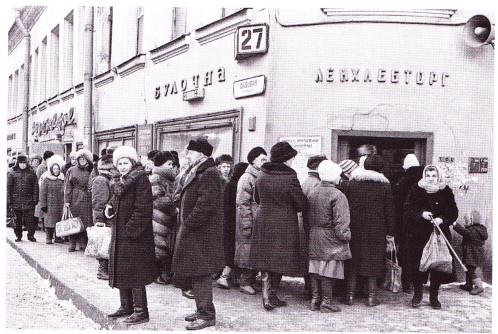ALIMENTAIRE/ EMMANUEL MACRON S'INSPIRE DU MODELE SOVIETIQUE DE FIXATION DES  PRIX | LE BLOG DE PATRICE GIBERTIE