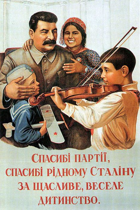 8ce9137ff7f26873f8b0302fc2831742--soviet-art-soviet-union