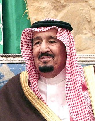 330px-King_Salman_portrait,_2017