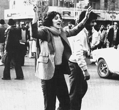iran-1979