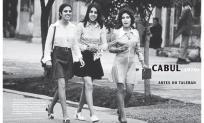 jeunes-femmes-acc80-kaboul-dans-les-annecc81es-1970